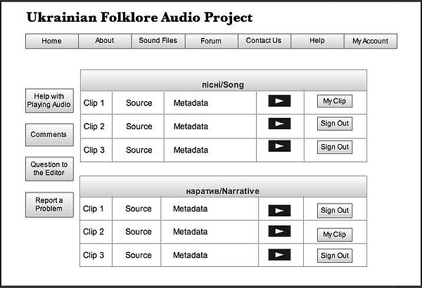 Audio Page 2