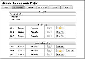 Sound Files Page